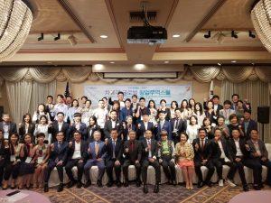 2021 차세대 글로벌 창업무역스쿨