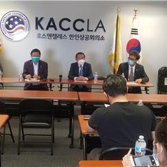 美동포 경제단체, '비즈니스 입국 2주 의무격리 완화' 청원