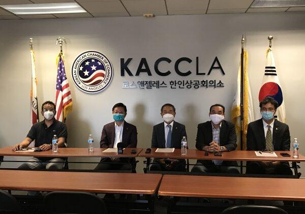 남가주 한인 경제단체, 한국 정부에 14일 의무격리 조치 완화 청원