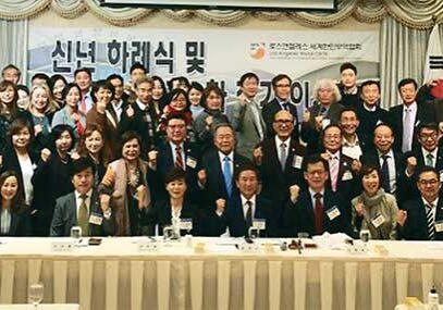 """옥타 LA """"모국청년 글로벌 취업지원에 역점"""""""