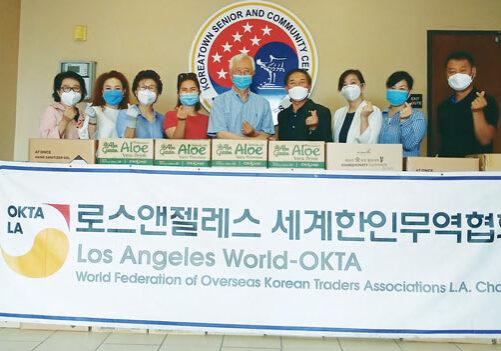 옥타 LA, 시니어 센터에 코로나 예방 물품 기부