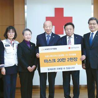 월드옥타, 한국에 마스크 20만장 전달