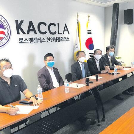 한국 방문 막는 2주 의무격리 완화를