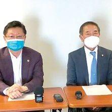14일 의무격리 완화, 한국 정부에 청원